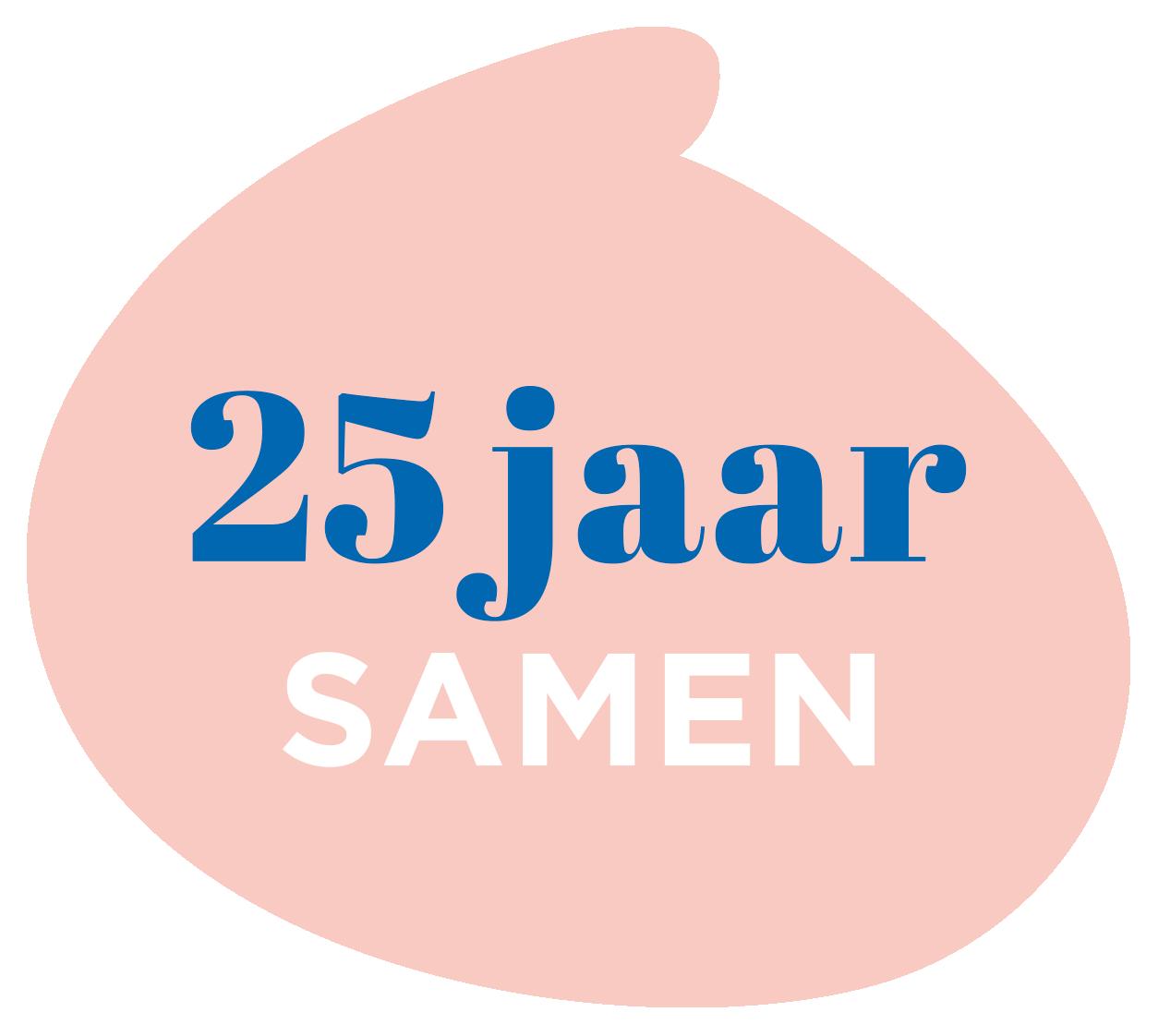 Macaron 25 years